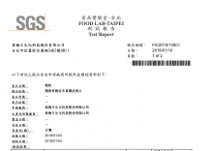 紫梅王生技符合美國FDA鉛含量標準